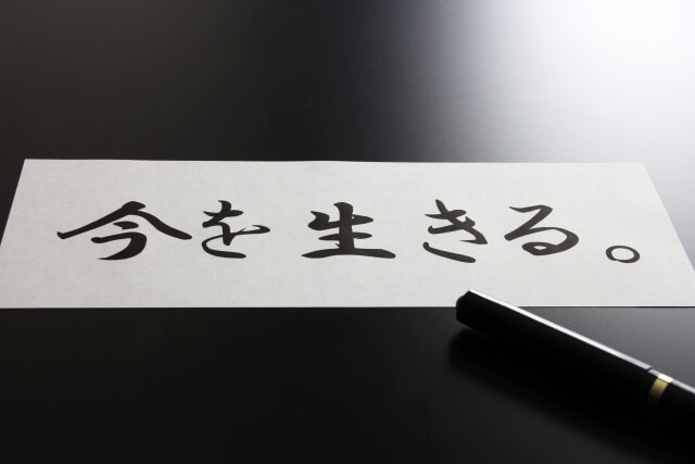 yomeisenkoku